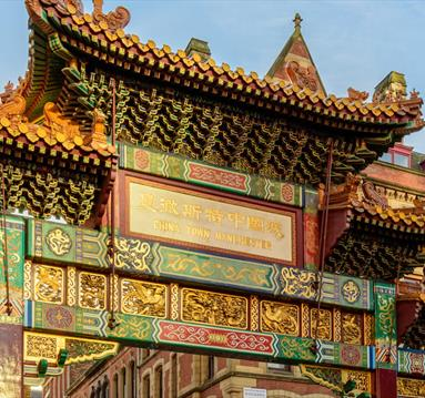 Visit vibrant Manchester | Chinatown