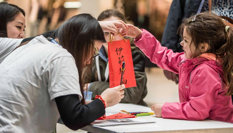 Family Craft Workshops with Manchester Confucius Institute