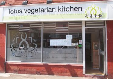 Lotus Vegetarian Kitchen Manchester Menu