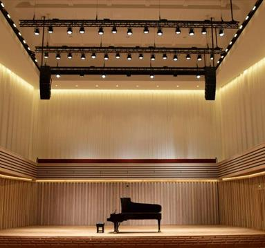 The Stoller Hall Spring/Summer Programme